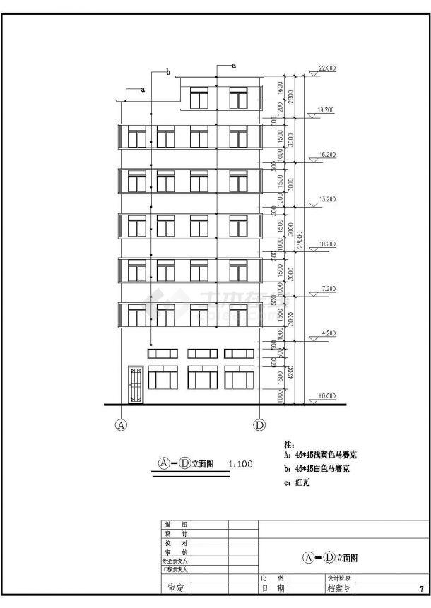 多层出租屋建筑设计的cad全套施工图-图一