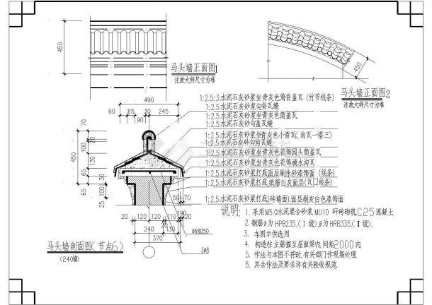 仿古代建筑围墙(马头墙)披檐cad设计施工图纸-图二