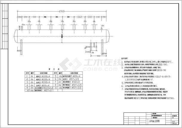 某暖通供热锅炉房施工CAD设计图纸-图一