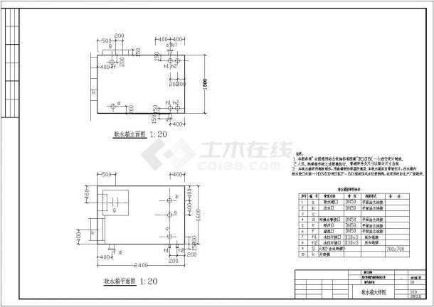 某暖通供热锅炉房施工CAD设计图纸-图二