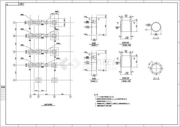 某混凝土结构厂房结构加固改造设计施工图-图一