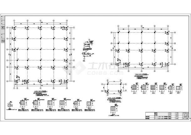 某学校实训教学楼框架结构设计施工图-图二