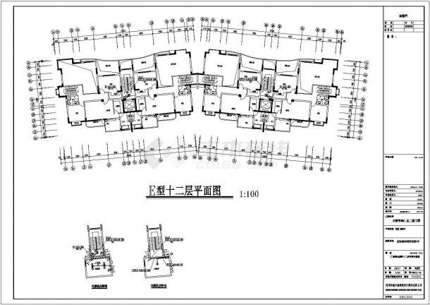 某地区住宅公寓楼电气全套照明设计CAD施工图纸-图一