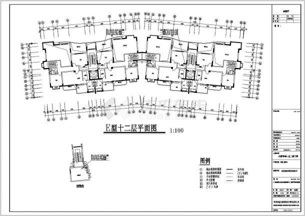 某地区住宅公寓楼电气全套照明设计CAD施工图纸-图二