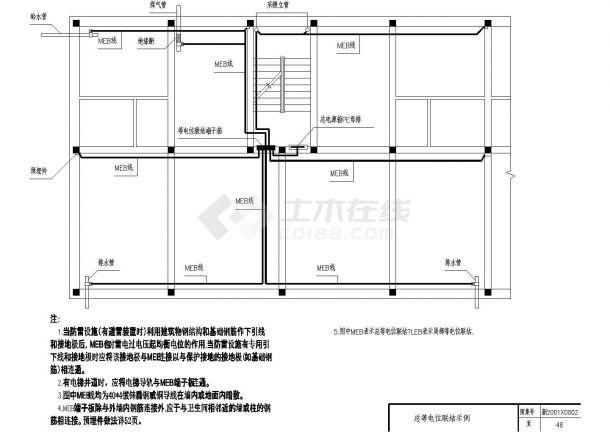 某地住宅公寓楼电气设计CAD施工图纸-图一