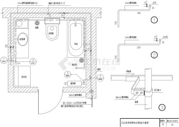某地住宅公寓楼电气设计CAD施工图纸-图二