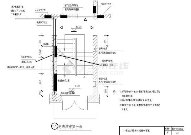 某地区某住宅公寓楼电气CAD施工图-图一