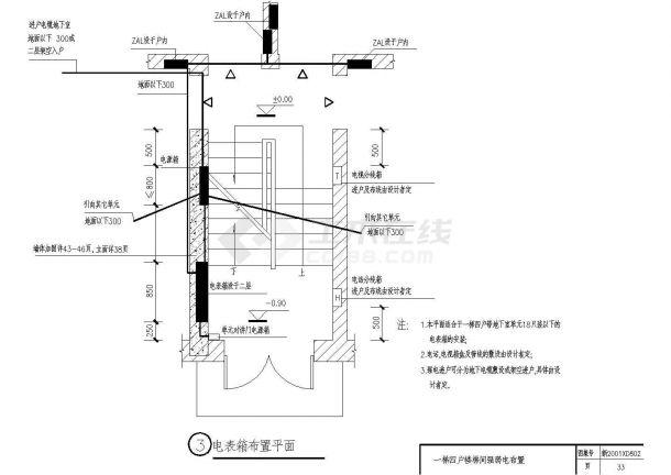 某地区某住宅公寓楼电气CAD施工图-图二