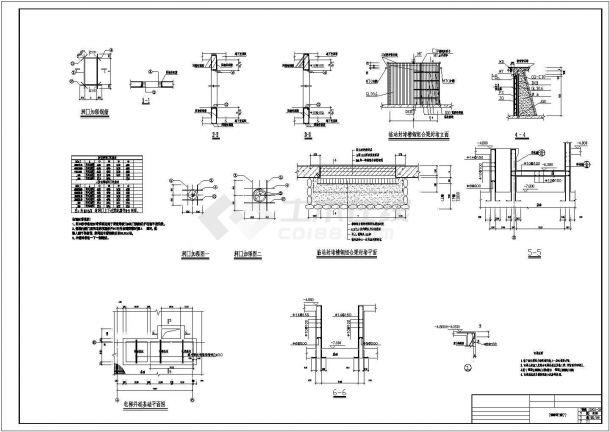 某地14层(带1层地下室)框筒结构办公楼全套结构施工图-图二
