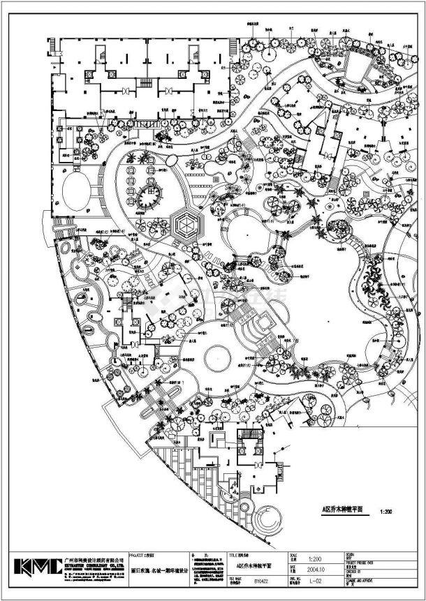 丽日玫瑰名城一期园林景观植物配置图-图一