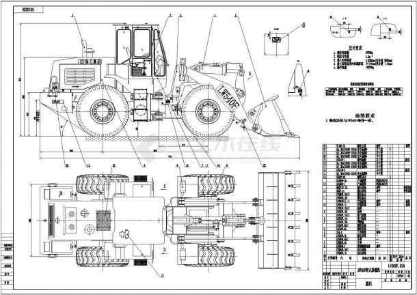 工地常用正铲机械徐工LW540F轮式装载机-图一