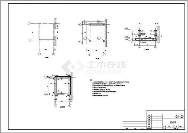 某工程项目室外钢电梯全套结构施工图-图一