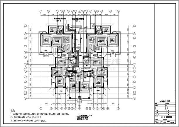 山东某十七层住宅楼地板辐射采暖暖通设计图-图二