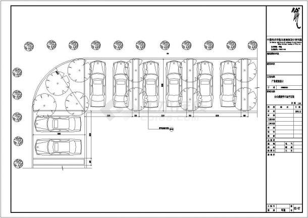 某地区八种生态停车场设计施工详图-图一
