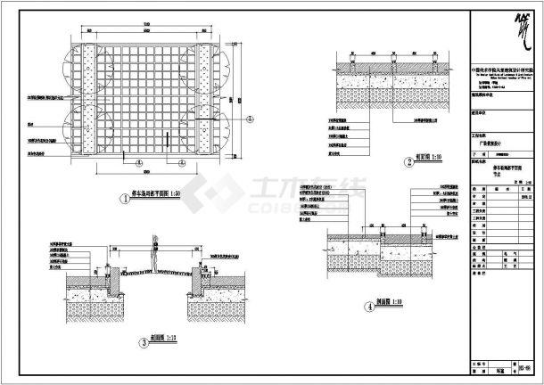 某地区八种生态停车场设计施工详图-图二