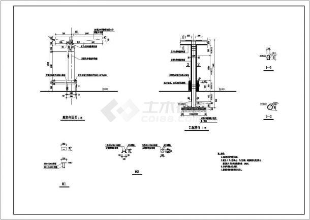 某单臂弧形钢筋混凝土柱子花架施工详图-图二