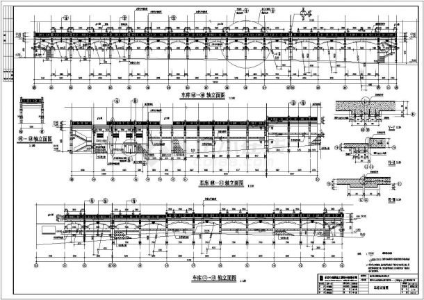 某地住宅小区地下室建筑设计施工图-图一