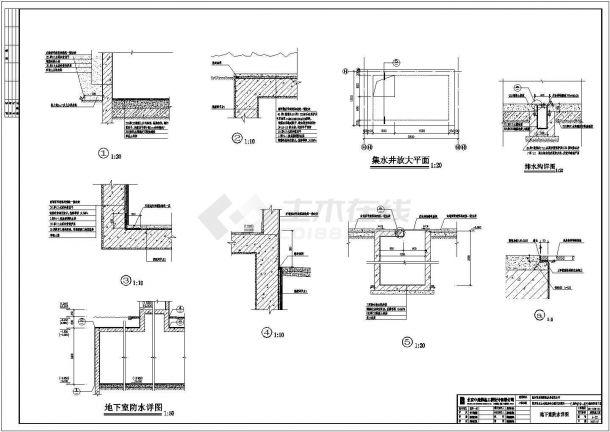 某地住宅小区地下室建筑设计施工图-图二