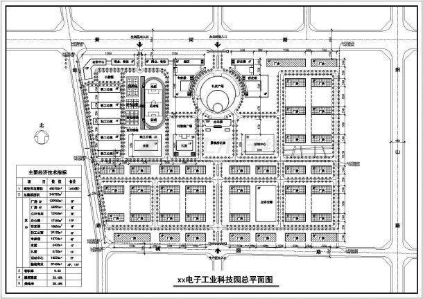 某电子工业科技园规划设计总平面图-图一