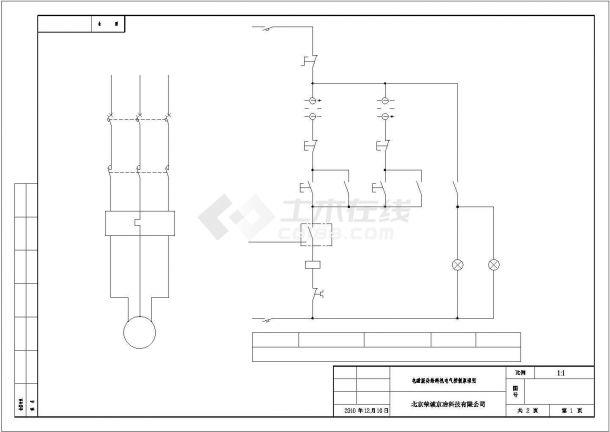 某单位原料系统电气控制原理图设计-图一