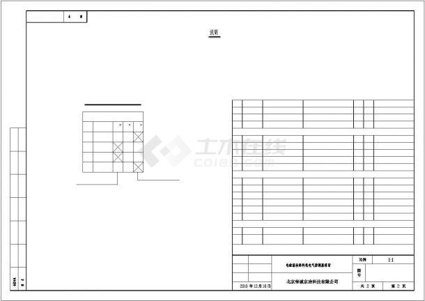 某单位原料系统电气控制原理图设计-图二