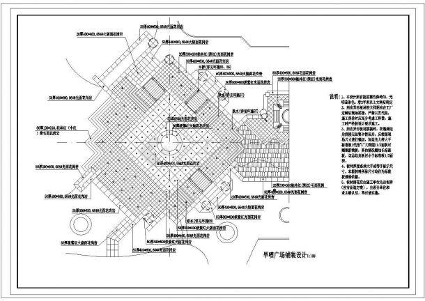 某地校园广场园林绿化设计平面图(共计8张)-图二