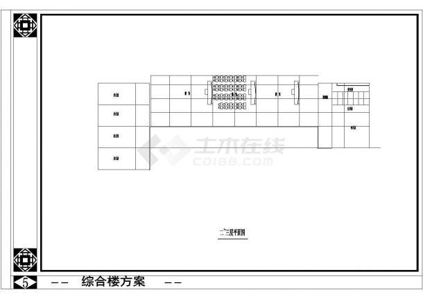 川南某民居风格教学楼框架结构设计图-图二