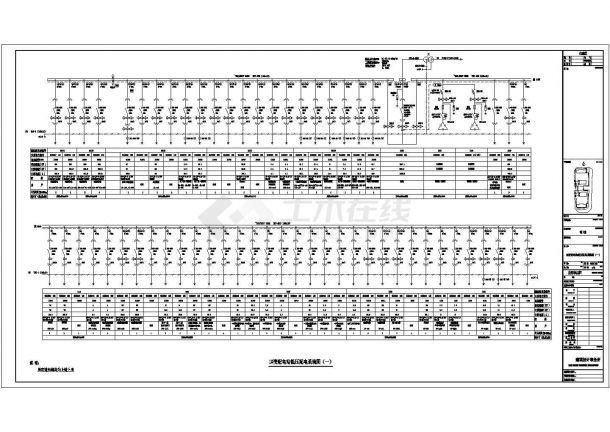 某高档住宅电气系统设计cad施工图-图一