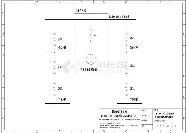 电厂柴油发电机电气设计施工CAD图纸-图一