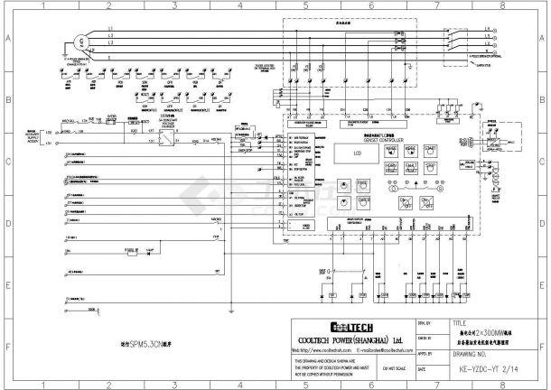 电厂柴油发电机电气设计施工CAD图纸-图二