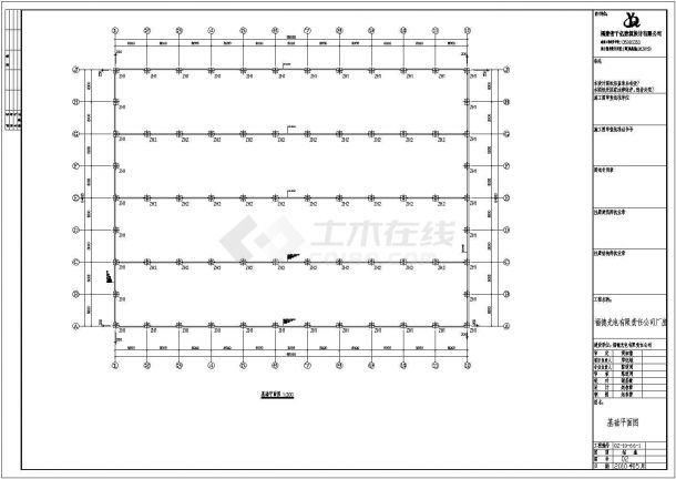 某光电有限责任公司结构设计施工CAD图-图一