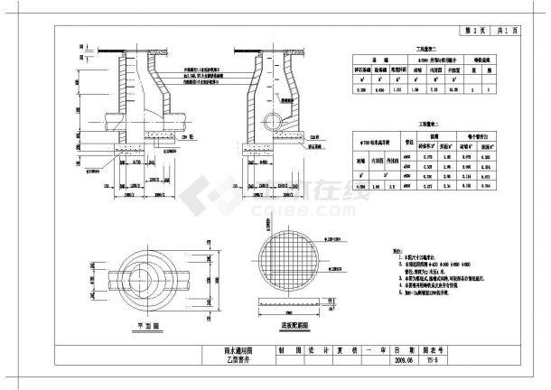 某类型井盖乙型窨井结构详图通用图-图一