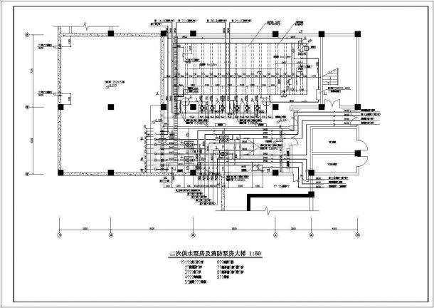 某一类地下汽车库给排水设计方案图-图二
