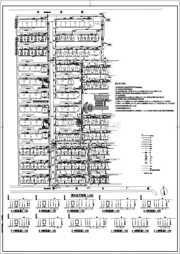 某地市政小区室外管线综合方案布置图-图二