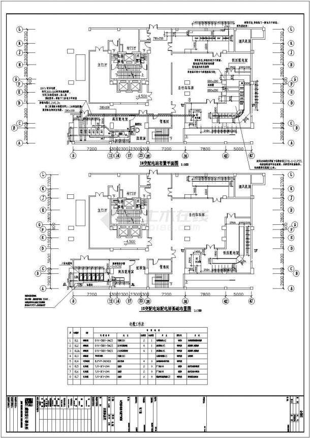 某高档住宅电气系统设计施工CAD图-图二