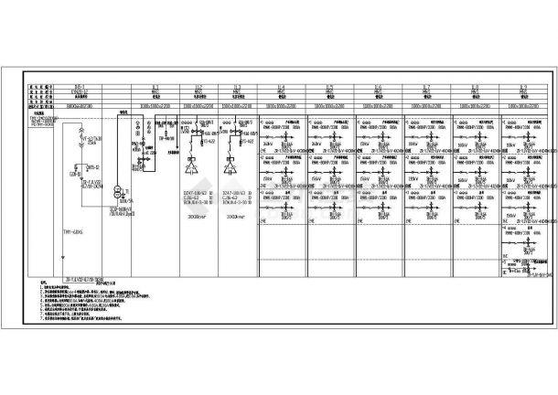 某化工厂10KV供电系统全套电气图纸-图二
