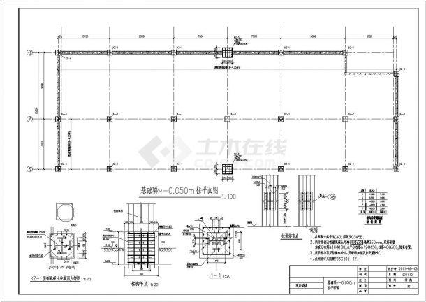 某地5层酒店型钢混凝土结构设计施工图 -图一