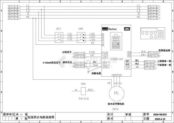 某公司一拖二恒压供水电控原理设计图-图二