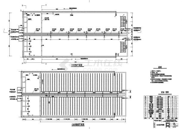 0.8万吨制药厂废水处理全套毕业设计图纸(附带说明书)-图二