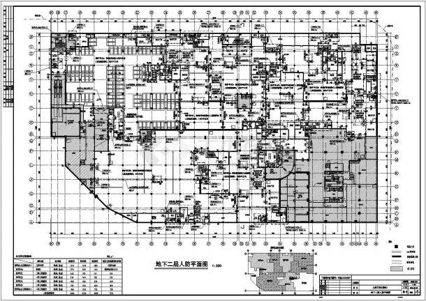 上海某地块商场地下室人防建筑设计施工图纸-图一
