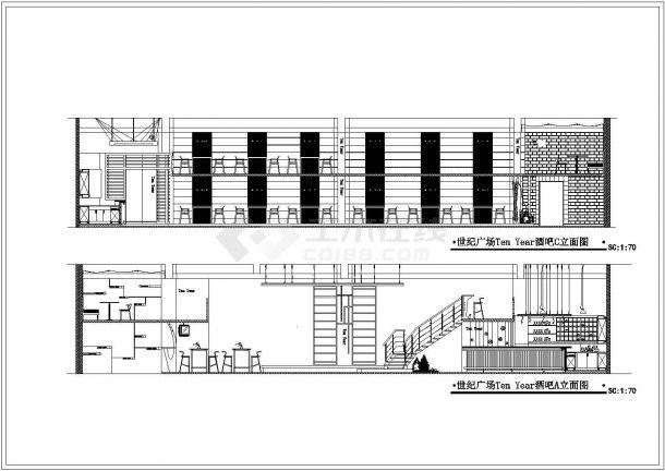 某地酒吧装修设计施工图(共7张)-图二