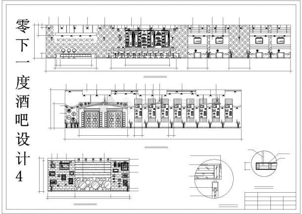 某地酒吧装修设计施工CAD图(共6张)-图一