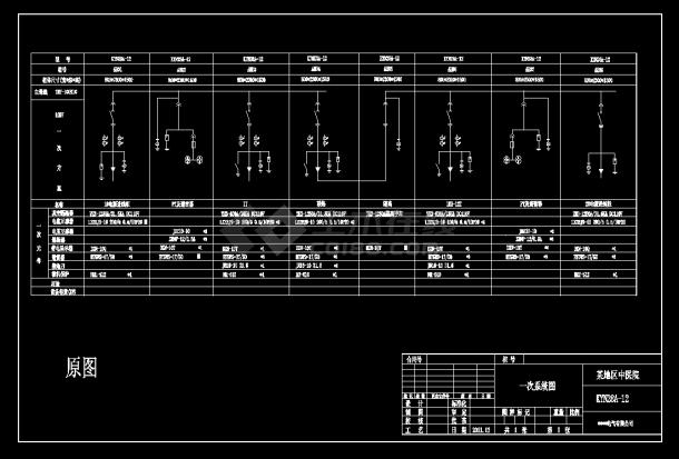 某地区中医院高压开关柜电气设计cad原理图纸-图一