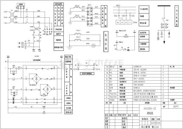 500kVA箱变临时用电工程系统图纸-图一