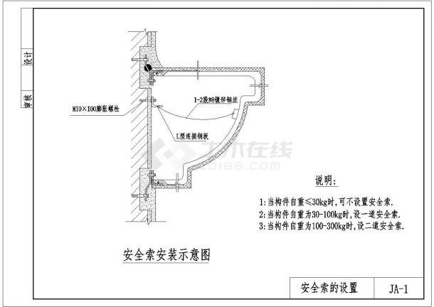 GRC装饰构件与墙体各部位的节点详图-图一