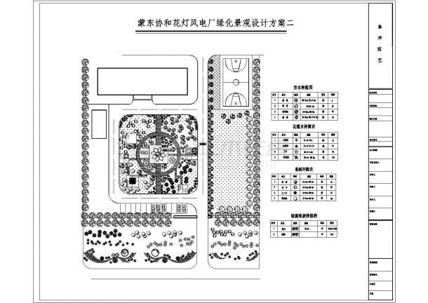 风电厂厂区绿化景观设计规划平面图方案-图二