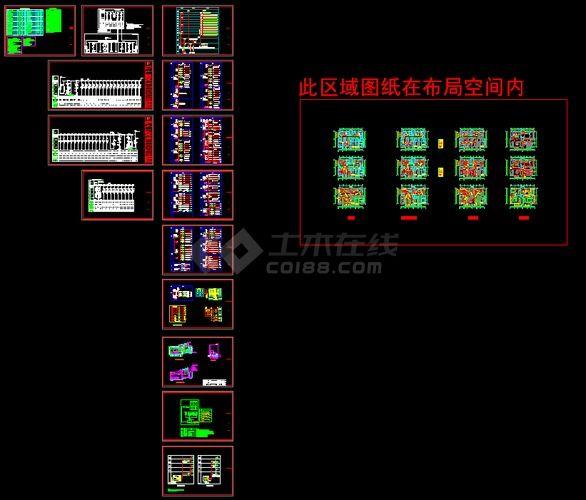 YY酒店电气设计图纸(二)-图一