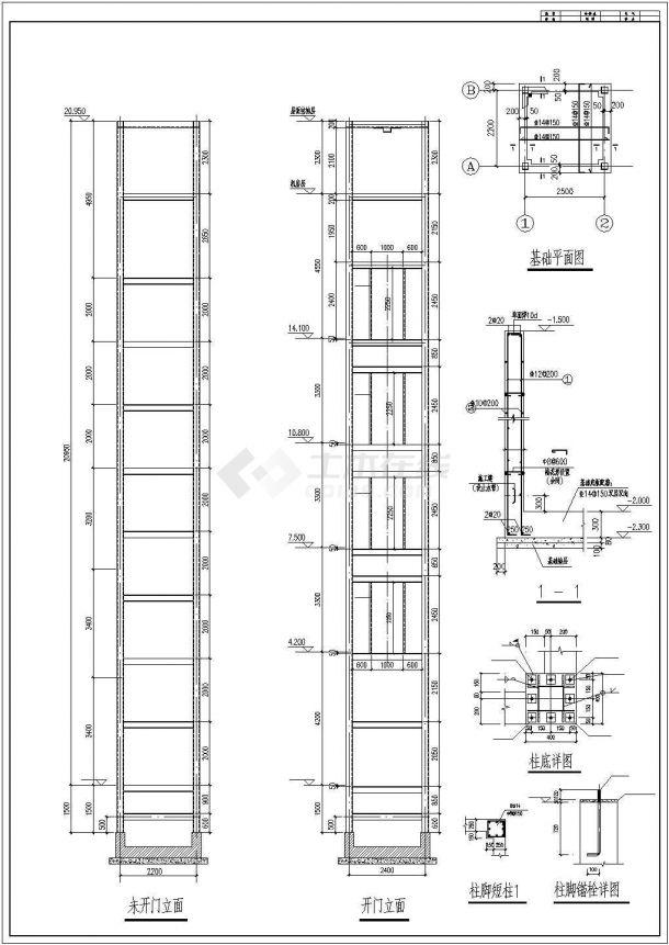 电梯机房平面布置图_[钢结构电梯井]某项目钢结构电梯井道及机房结构施工图 - 土木在线