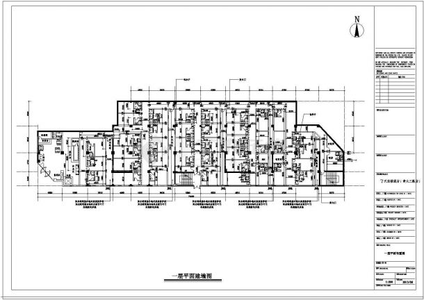 【上海】某高档商务酒店样板图纸设计-图二
