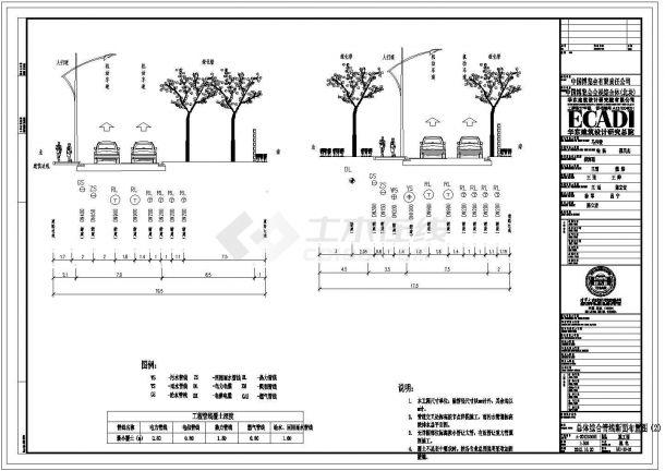 国家会展综合体管线综合图-图二